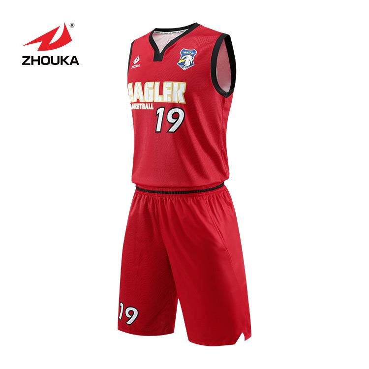 1a1b918e6c2 China sports basketball jersey wholesale 🇨🇳 - Alibaba