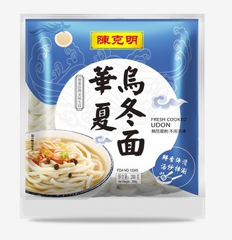 Hot Selling Japanese Style Udon Instant Noodles In Bulk Buy Japanese Style Udon Udon Noodles Instant Noodles In Bulk Product On Alibaba Com