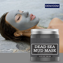 Private Label cosmetics face mask natural mineral dead sea mud mask