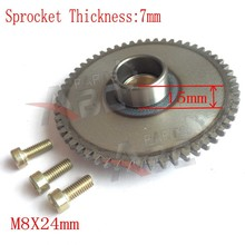 Starter Drive Clutch CG 200cc 250cc ATV Quad Dirt Bike Taotao Roketa Thickness 7mm
