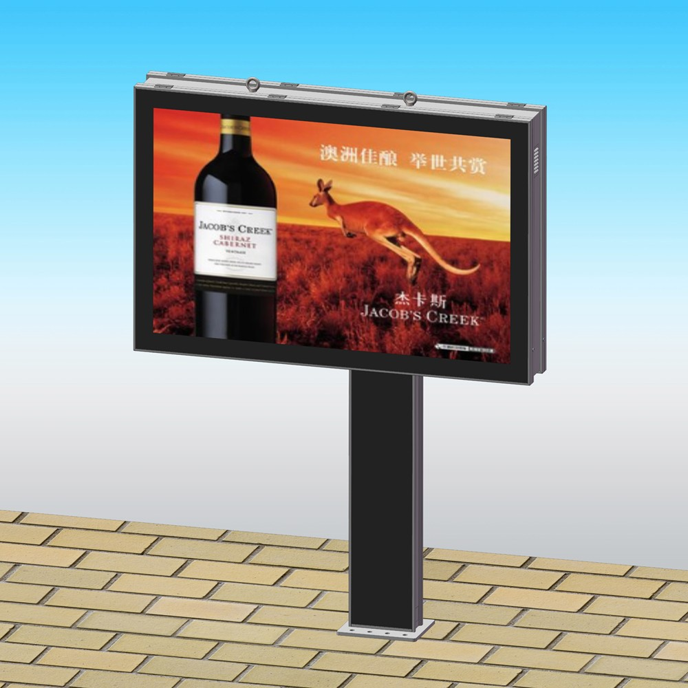 product-YEROO-Outdoor rotating posters advertising scrolling billboard-img