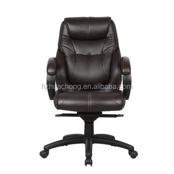 Hc-a002h Sillas De Oficina/recaro Sillas/silla De Oficina Ejecutiva ...