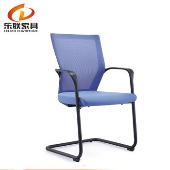 Exécutif Hs Hs Bureau chaise Chaise Code Travail De Pas Pliante Conférence Buy ARc34Lq5jS