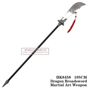 Wholesale Dragon Spear Martial Art Weapon HK8458