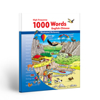 BabyGrow 1000 Words English-Chinese Learning Audio Educational Touch Sound Book With Talking Pen