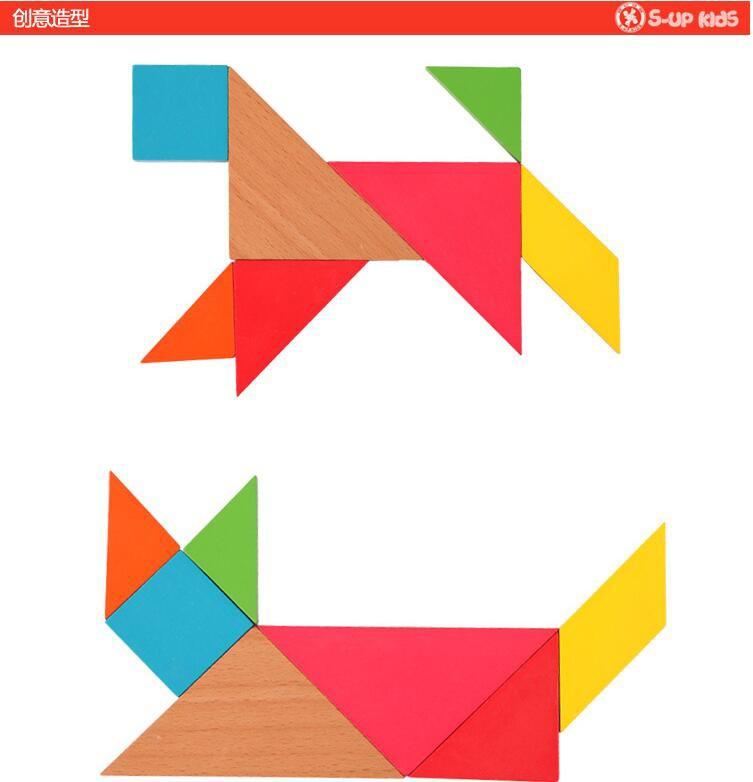 子供のおもちゃ新 2016 スタイルの子供の知育玩具タングラムジグソーパズル Buy 木製タングラムパズルジグソーパズル小さなジグソーパズルパズル Product On Alibabacom