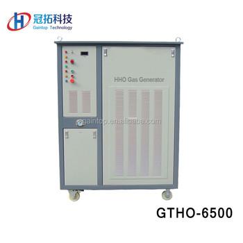 Best Quality Hho Hydrogen Generator Heating Induction Boiler - Buy ...
