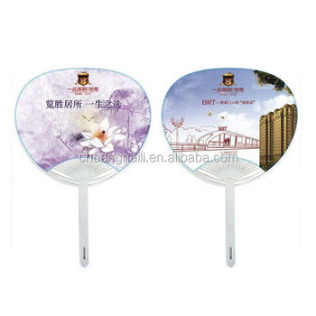 Durable Antique Style Cartoon Circle Shape Plastic Hand Fan