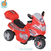 WDJH9958 Most Popular Electric Battery Motorcycles Toys Baby Ride On Car With Best Gift Kids Pedal Motorcycle