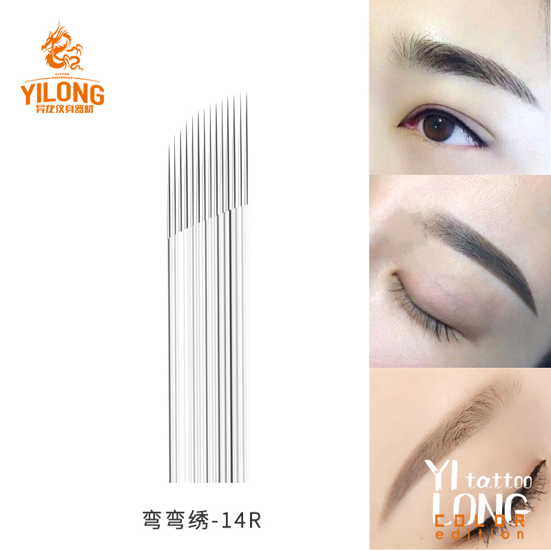 Yilong New Permant Makeup factory-15