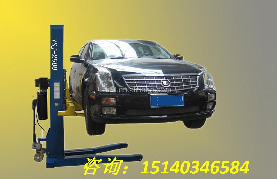 One Cylinder Hydraulic One Post Car Lift With CE YSJ-2500 Manufacturer