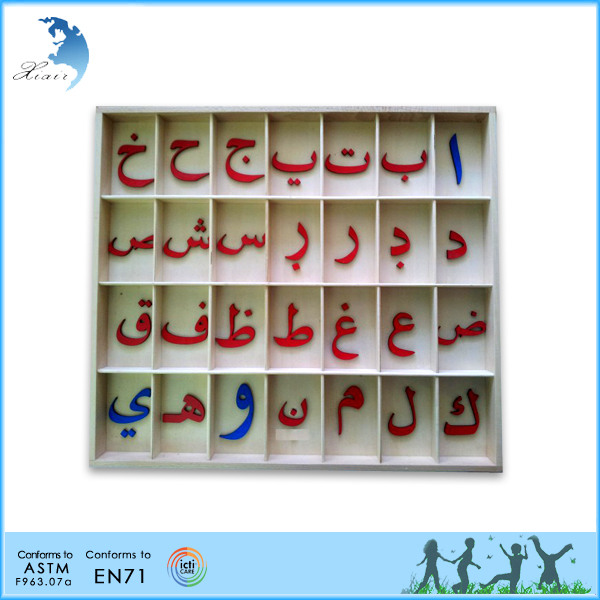 Buy direct from china factory toys montessori arabic material for kids