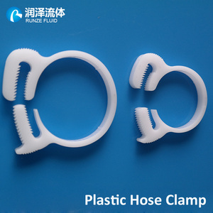 super quality tight fixing plastic hose clamps silicon tube clip