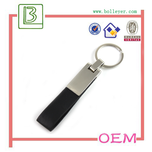 Personalized Leather Keychain Leather Key Fob