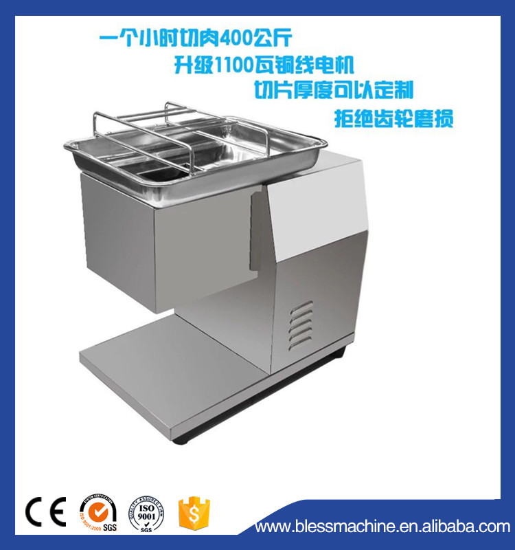 2018 professional manufacturer meat cutting machine with Alibaba trade assurance