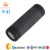 Amazon best seller music play ferramentas ao ar livre à prova d' água bluetooth speaker powerbank