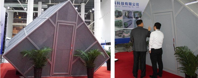 Metal aluminum foam panel for building wall
