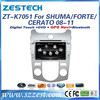 For KIA CERATO Car dvd 2 din with GPS Navigation Bluetooth Radio AM/FM 3G DVD A8 Chipset ZT-K7051