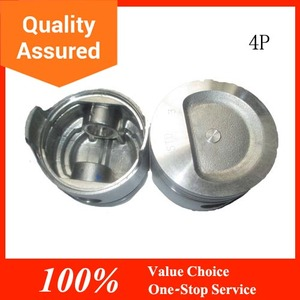 supply izumi piston for toyota 4P engine