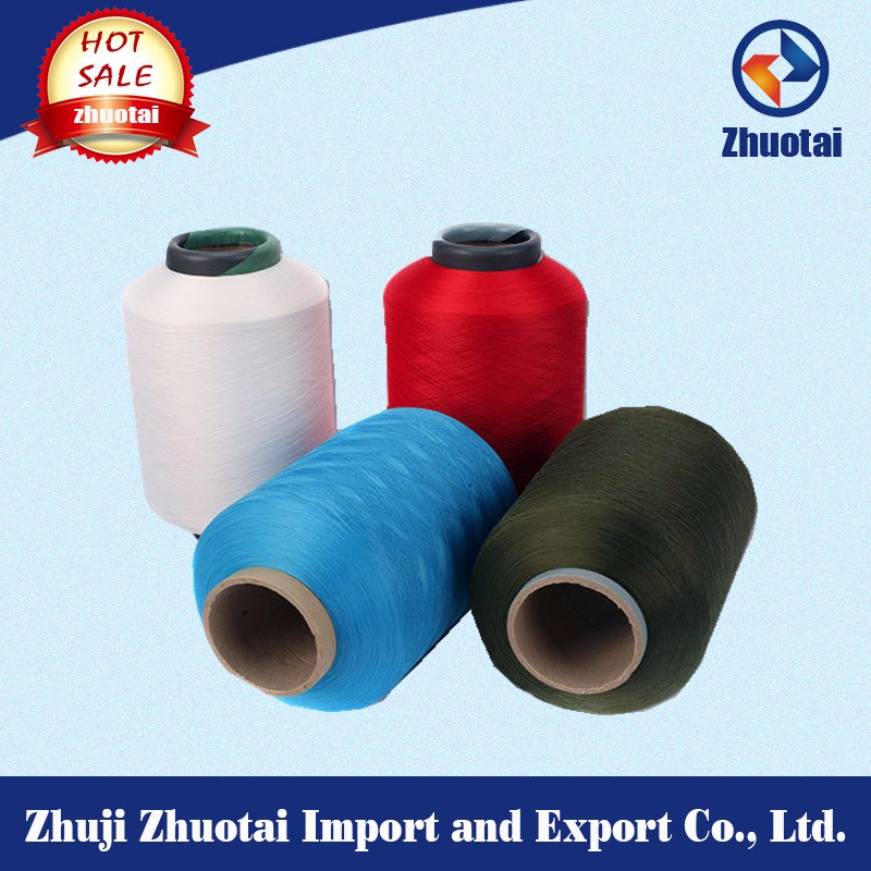Factory price 2030/24F SCY nylon spandex covered yarn for weaving