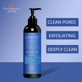 Oil-Free Deep Exfoliating Facial Scrub Face Wash for Deep Pore Cleansing