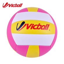 Bola <span class=keywords><strong>de</strong></span> voleibol <span class=keywords><strong>de</strong></span> borracha sólida colorida