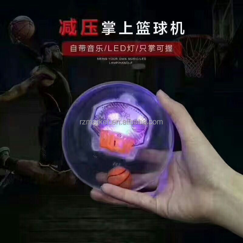 New product fishlight music mini handheld palm baskball player with light sensing