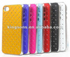 2014 newest design smart cover for iphone 4