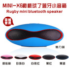 Mini X6 Sans Fil Portable Audio MP3 Lecteur Rugby Mains Libres Bluetooth Haut-Parleur