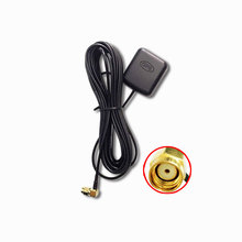 Gps Antenna Sma Connector, Gps Antenna Sma Connector Suppliers and