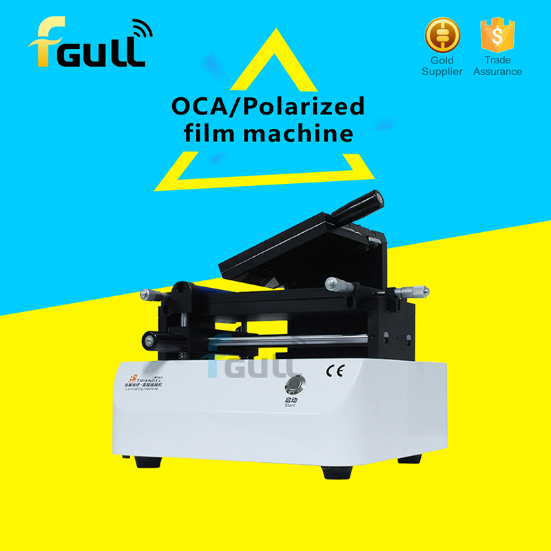 2017 HOT Mobile Lcd Repair oca polarizer film laminating machine