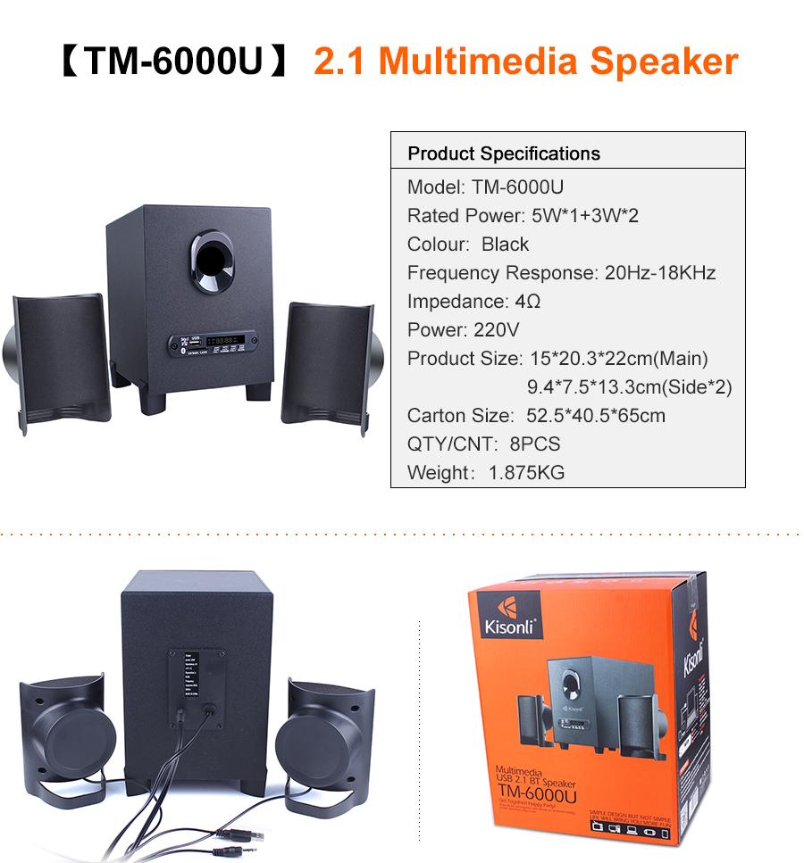 Super bass wired kisonli speaker built in amplifier with usb port for home cinema KTV