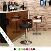 American Design Restaurant Leather Wooden Bar Stool