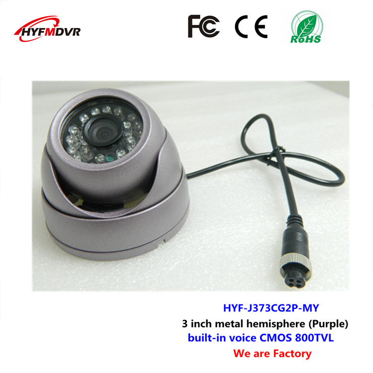 800tvl HD car camera CMOS sensor monitor probe 3 inch purple monitor voice with hemisphere