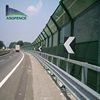 Best selling high quality Noise Fence Barrier/ Noise Protection Wall/ Road Sound barrier