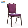 high quality metal aluminum stacking hotel banquet dining hall chair