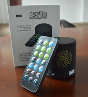 Kids Gift Duaa digital al quran pashto translation mp3 player with remote control