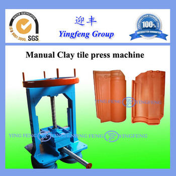 No Need Electricity Small Manual Clay Tile Making Machine