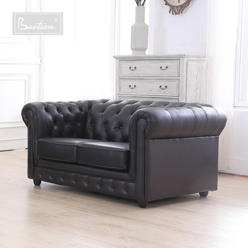 Baotian living room furniture factory new luxury leather chesterfield sofa set designs or classical fabric single & Baotian Living Room Furniture Factory New Luxury Leather ...