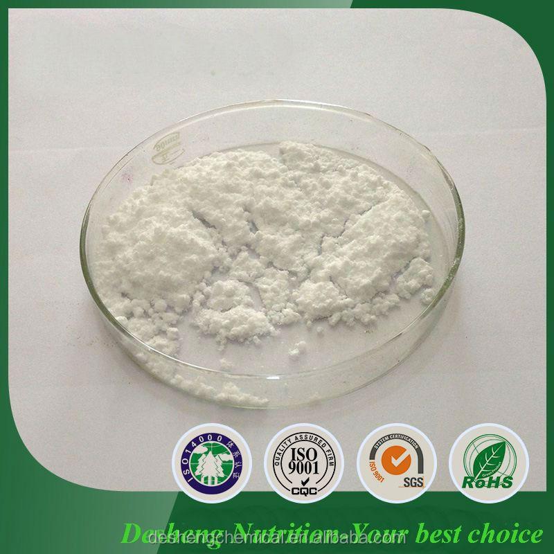 Inositol Powder,Myo Inositol,Inositol Price - Buy Inositol,Myo  Inositol,Inositol Powder Product on Alibaba com