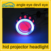 New Arrival h1 h7 bi-xenon hid projector lens light angel eyes 35W