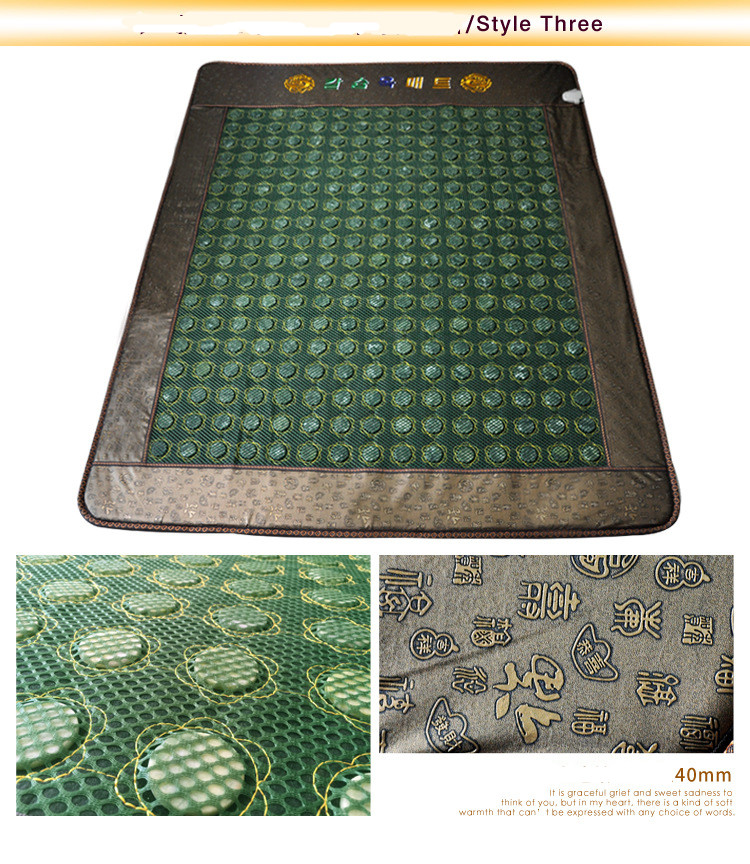 Electric Heated Jade Infrared Mat /Elaborate Full Body Percussion Massage Jade Mattress