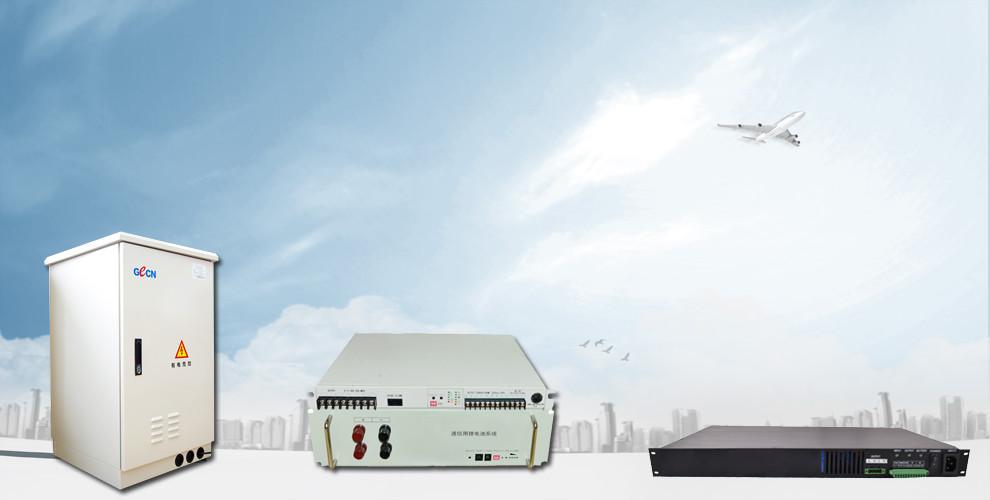 China Electricity Market Backup Power Supply 19 Inch 1u Box ...