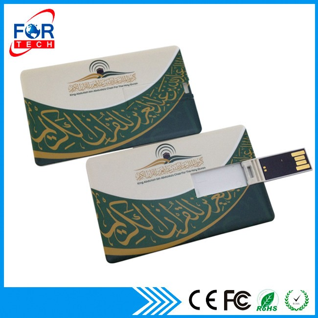 Christmas Cards For Gift Card Usb With Custom Logo,5 Years ...