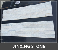 chinese white quartz stone