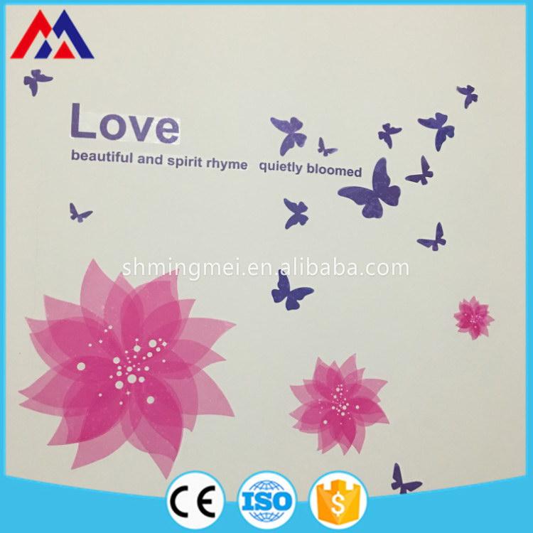 low price economic wallpaper 3d wall sticker printing