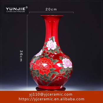Modern Red Porcelain Large Vase Chinese High Quality Vase For