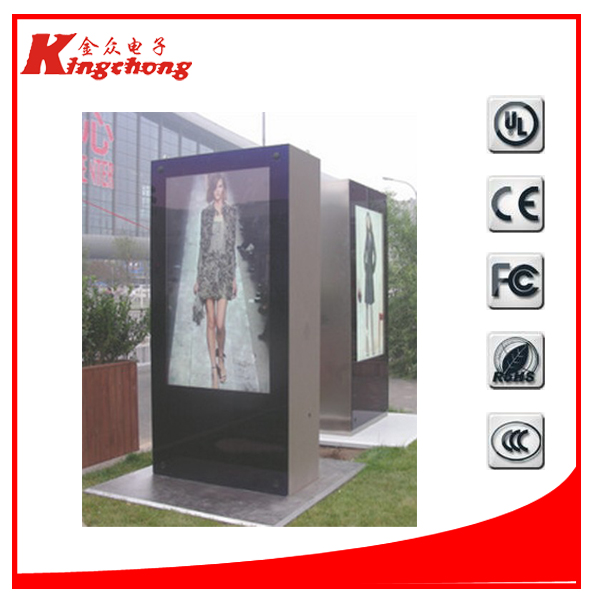 65 inch lcd touch screen pc all in one outdoor tv did video wall small cctv monitor