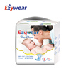 2017 Grade A Disposable Baby Diapers from manufacturer in Fujian ,China
