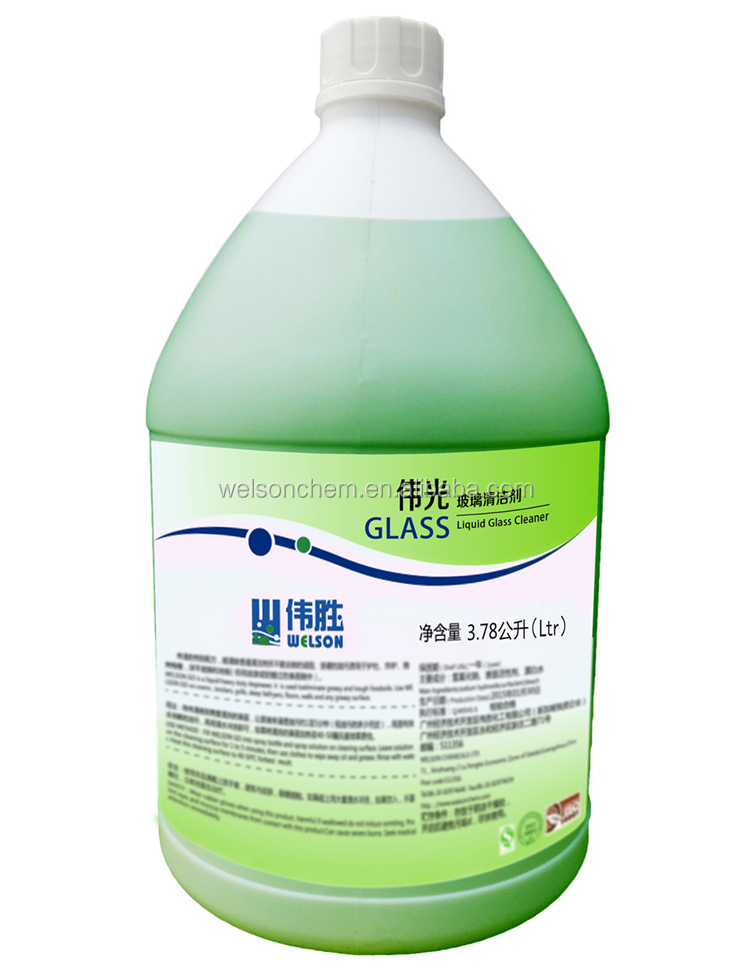 Anti-fog and Static Glass Cleaner